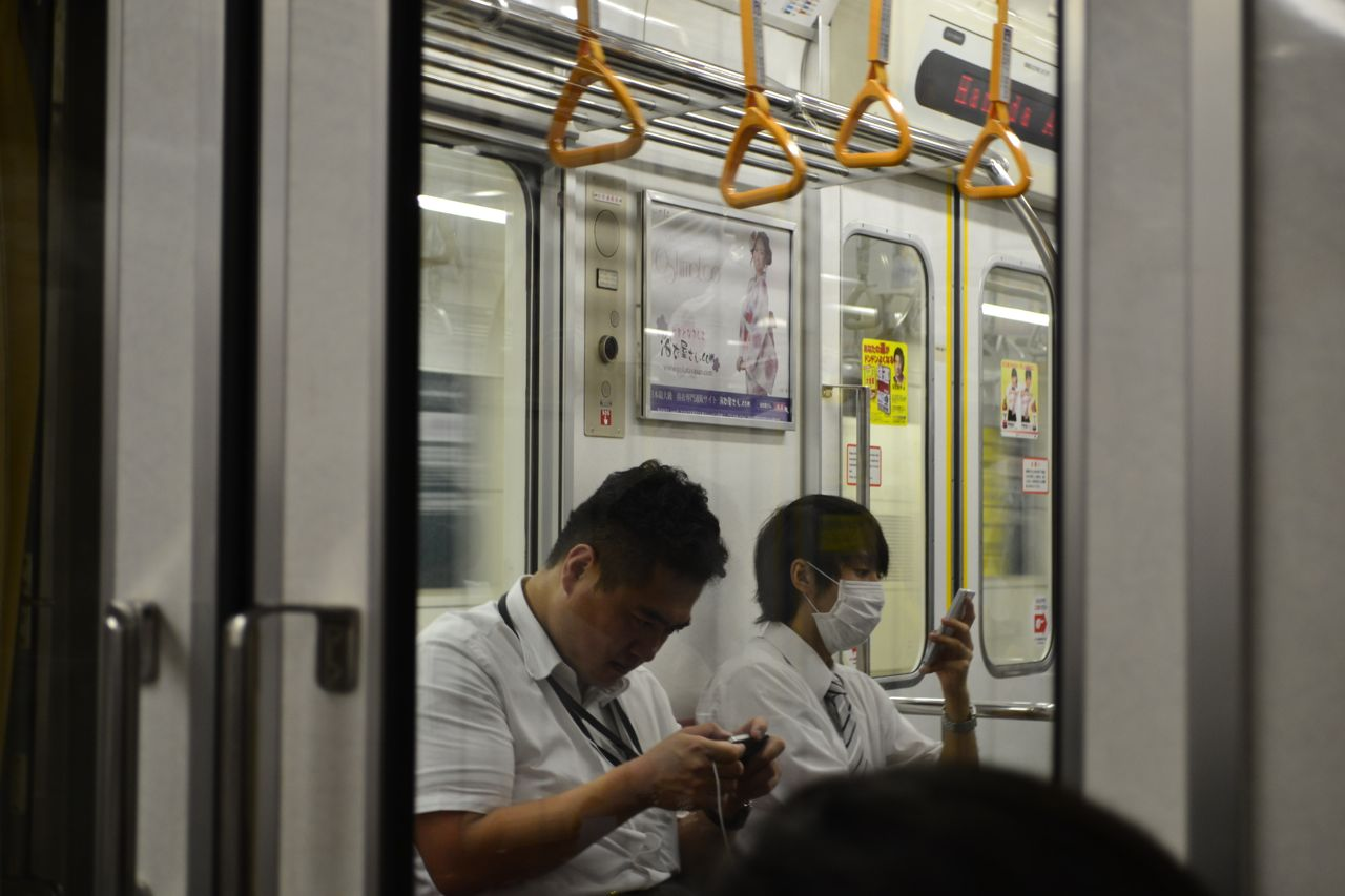 handy_mobiltelefon_daddeln_japan_tokyo_funkloch_abschalten01