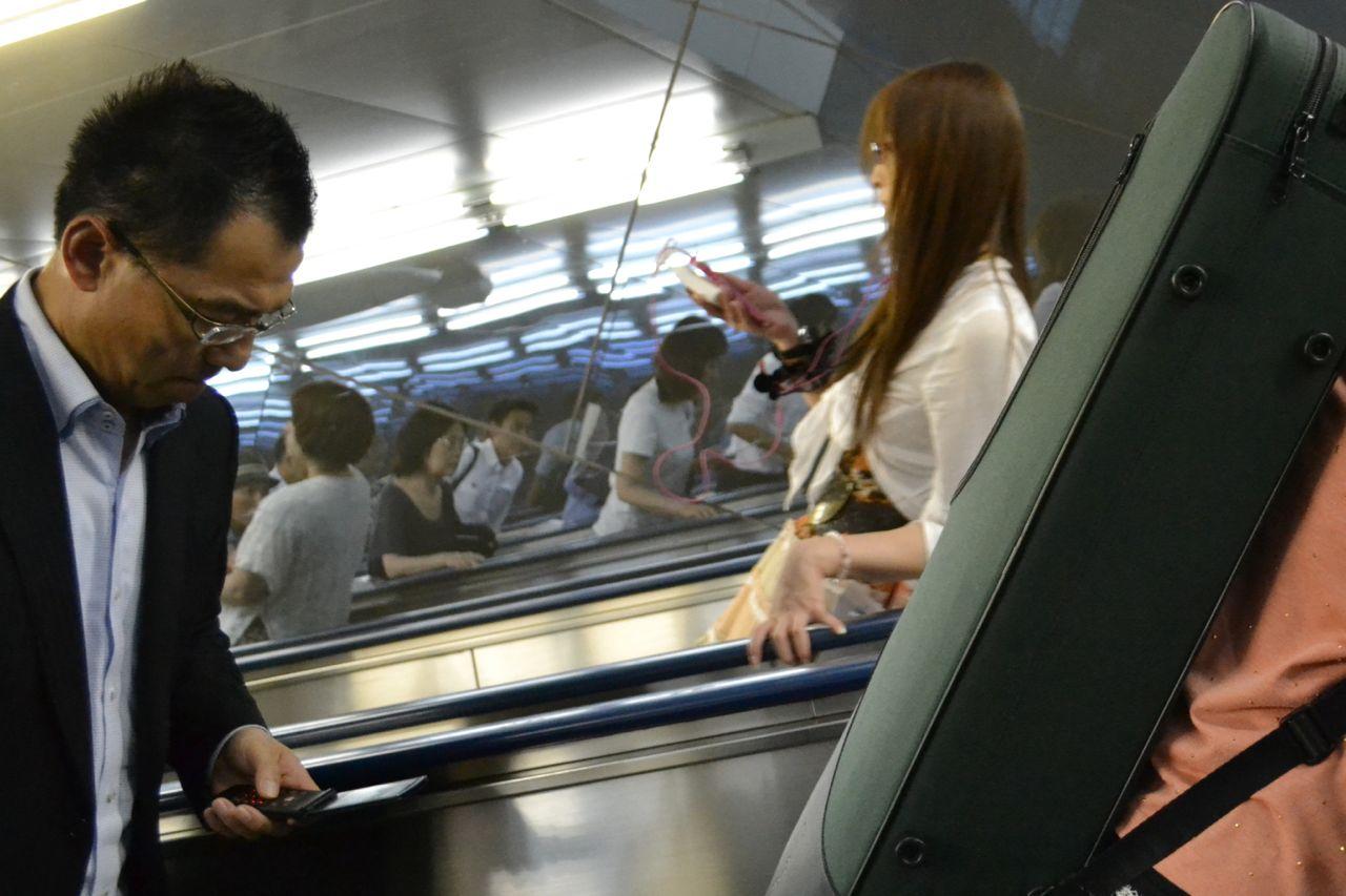 handy_mobiltelefon_daddeln_japan_tokyo_funkloch_abschalten04