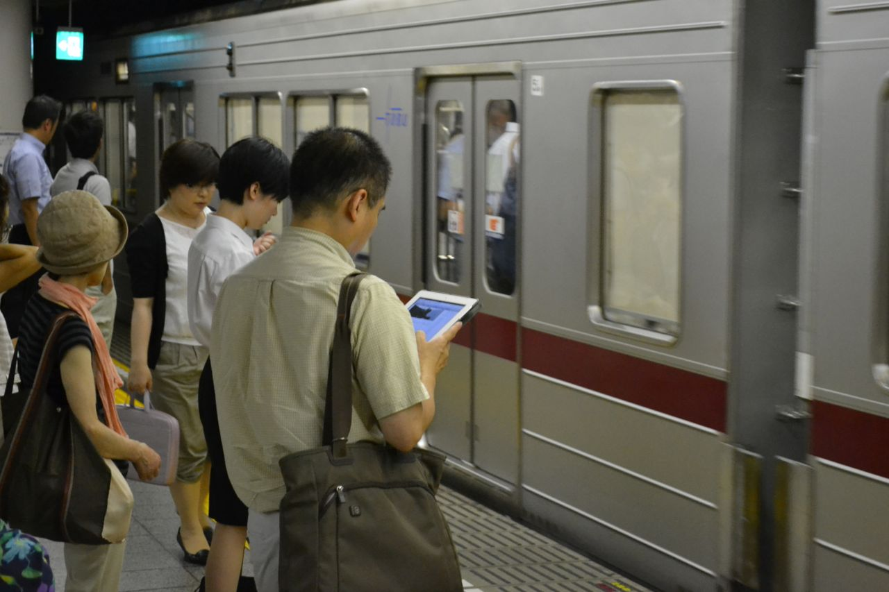handy_mobiltelefon_daddeln_japan_tokyo_funkloch_abschalten07