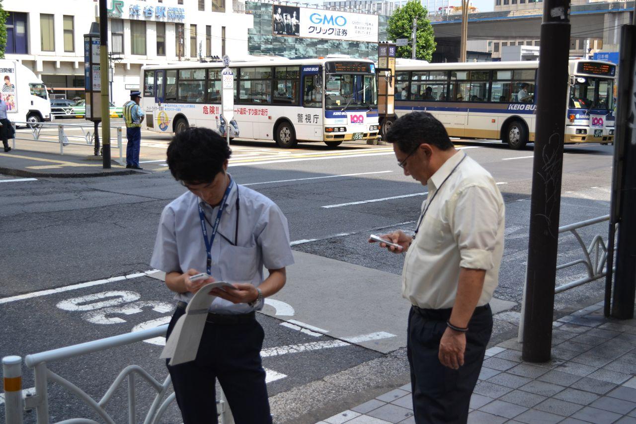handy_mobiltelefon_daddeln_japan_tokyo_funkloch_abschalten16