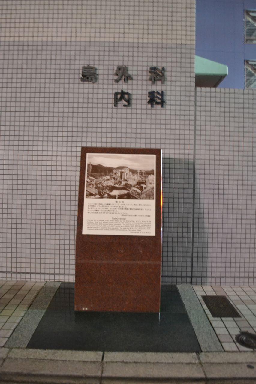 hiroshima_atombombe_japan_funkloch6