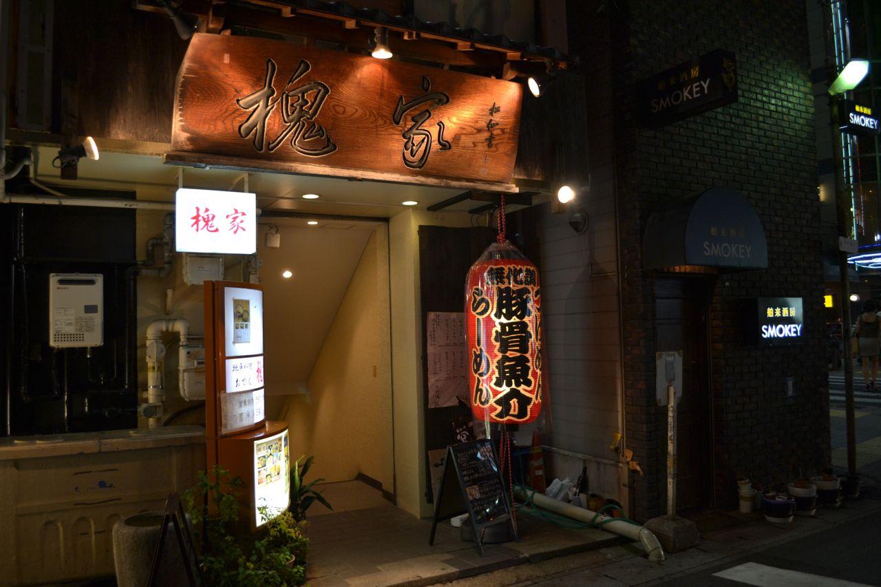 kobe_night_japan_asientrip_funkloch_abschalten10