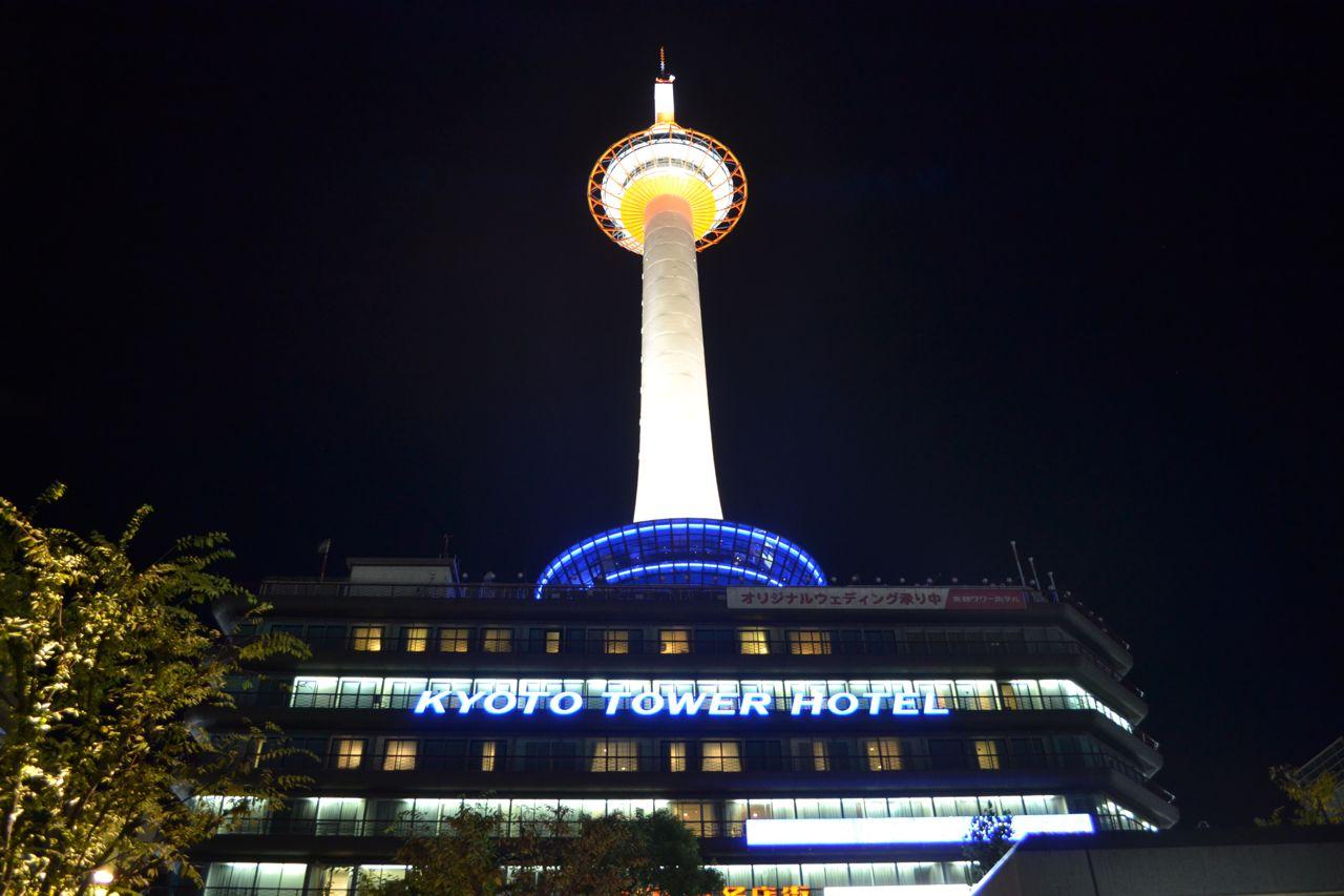 kyoto_japan_asien_asientrip_funkloch_reisen_travel07