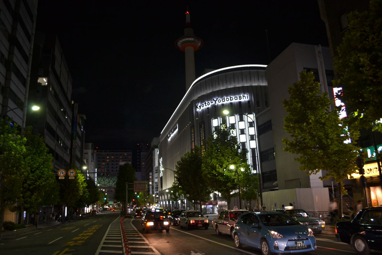 kyoto_japan_asien_asientrip_funkloch_reisen_travel09