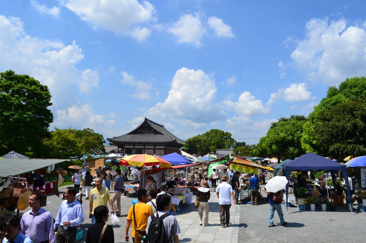 kyoto_japan_asien_asientrip_funkloch_reisen_travel10
