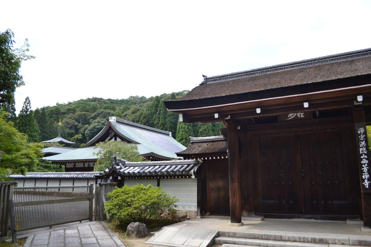 kyoto_japan_asien_asientrip_funkloch_reisen_travel18