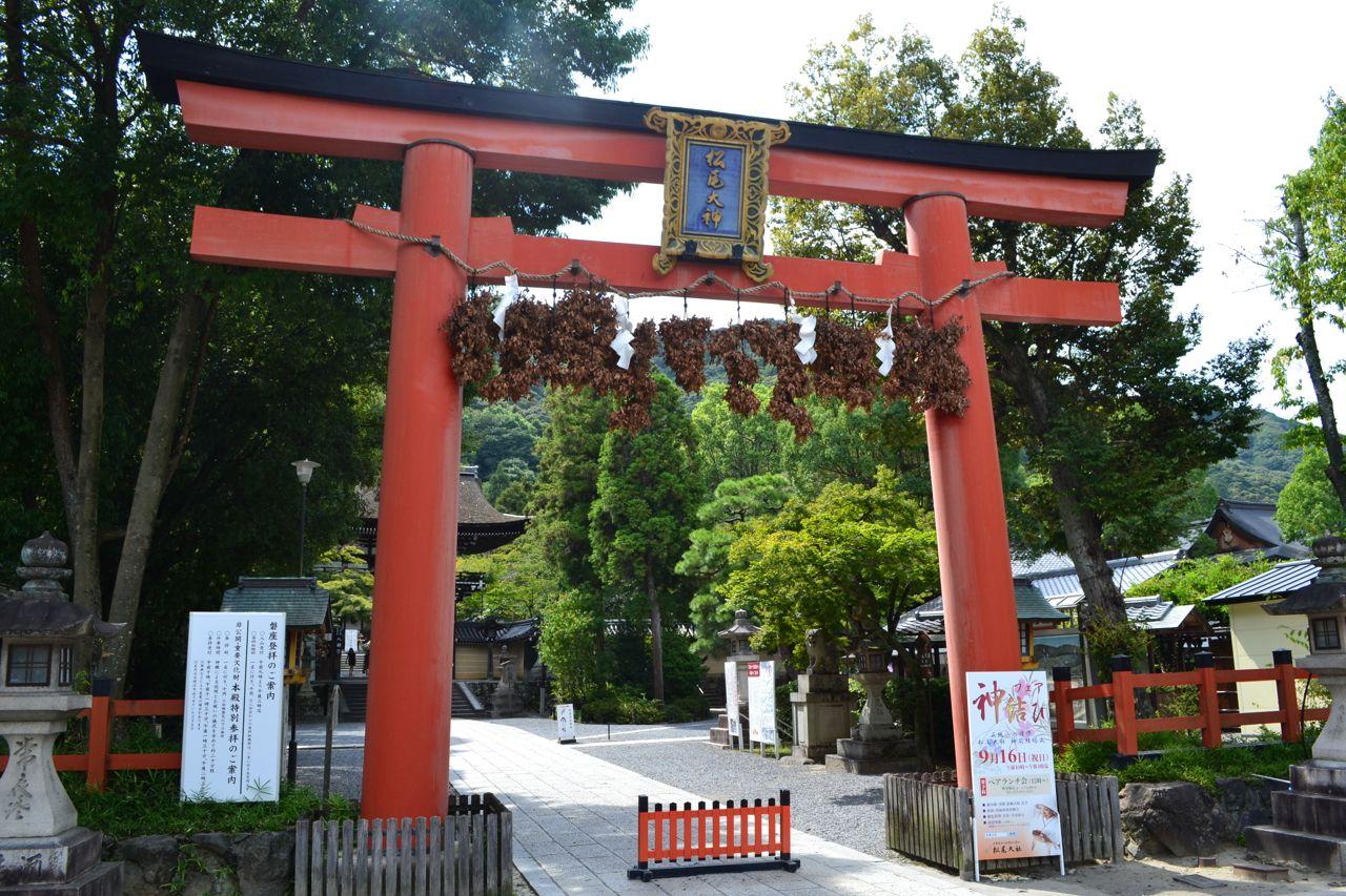 kyoto_japan_asien_asientrip_funkloch_reisen_travel22