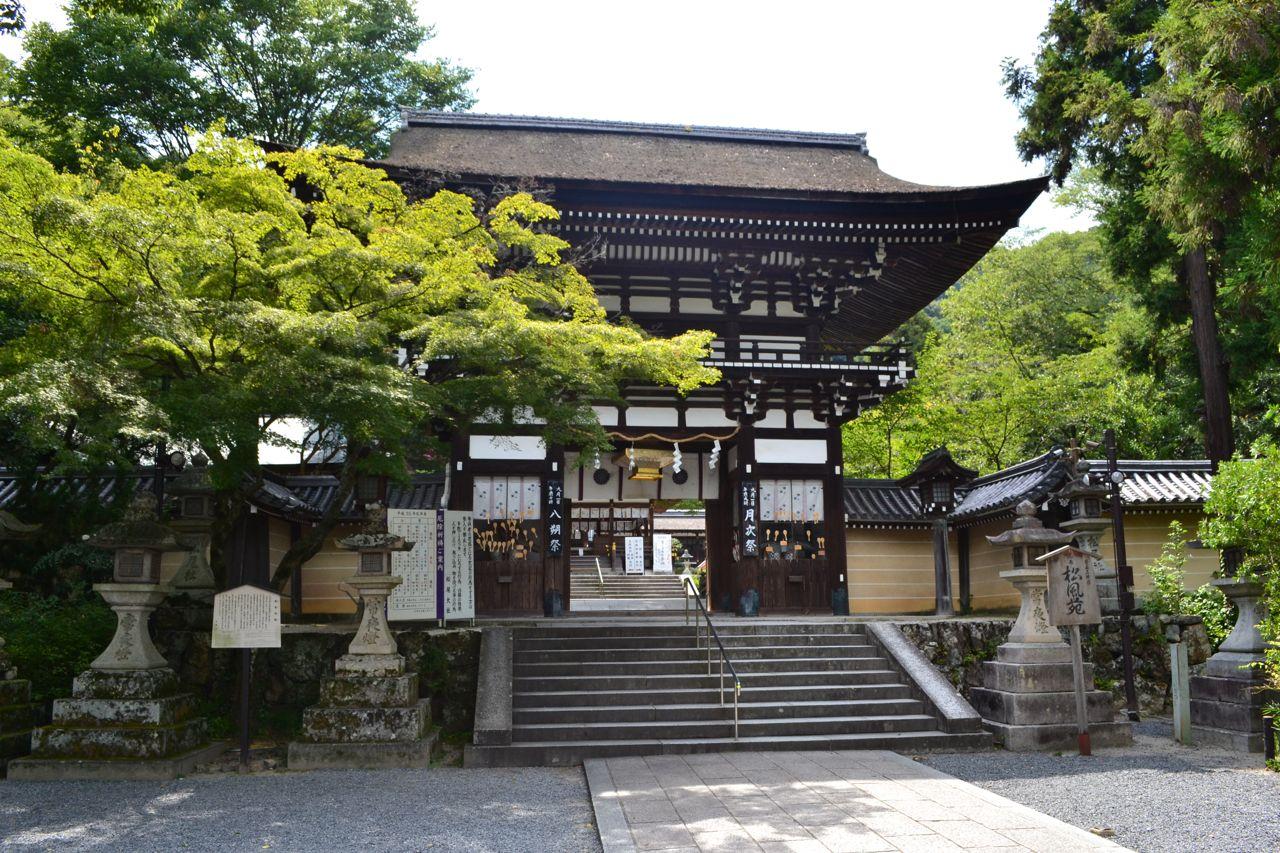 kyoto_japan_asien_asientrip_funkloch_reisen_travel23
