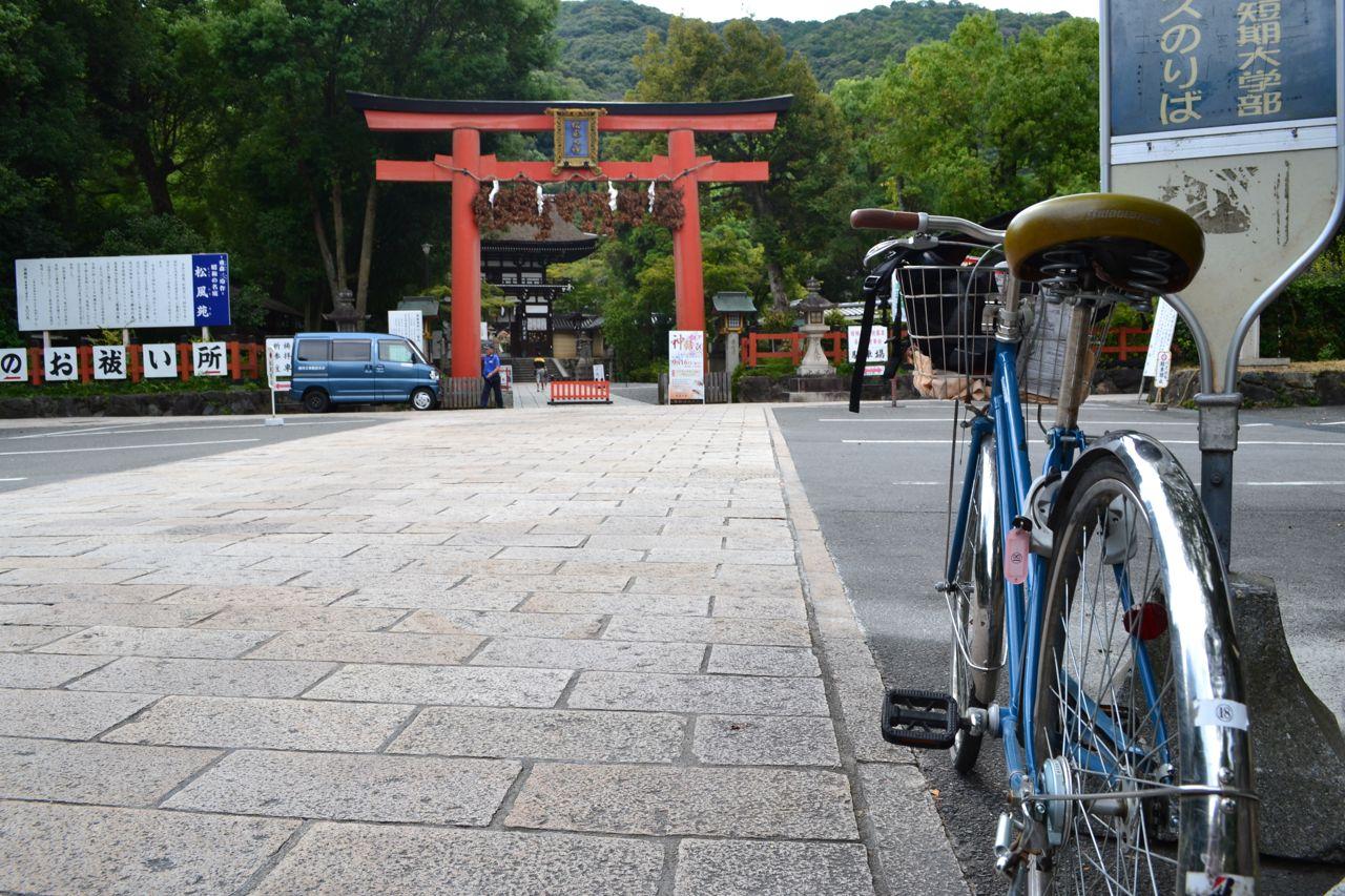 kyoto_japan_asien_asientrip_funkloch_reisen_travel26