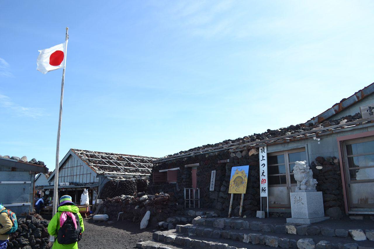 mount_fuji_climb_funkloch_japan_asientrip_abschalten21