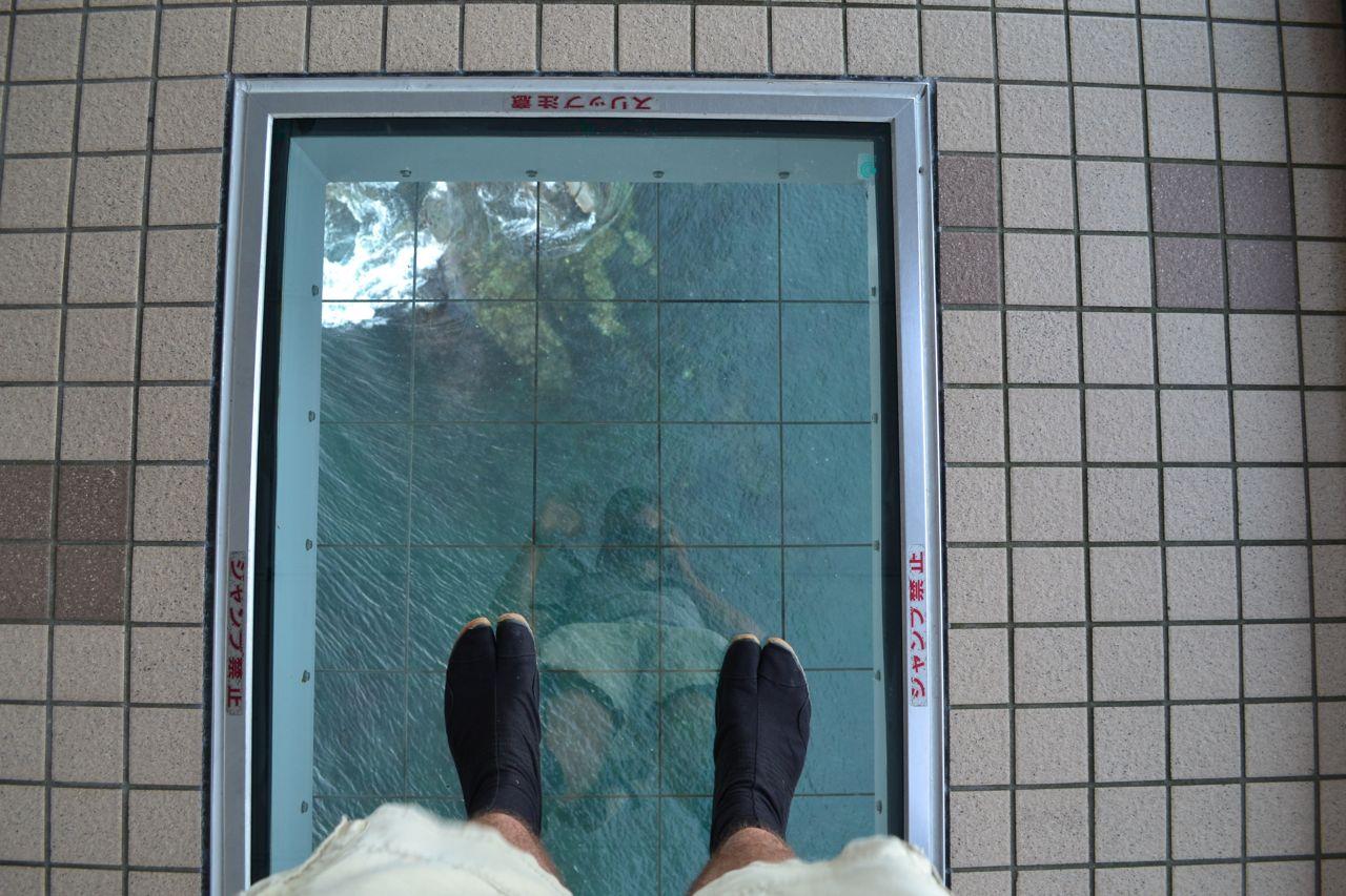 naruto_strudel_japan_asientrip_funkloch_abschalten01