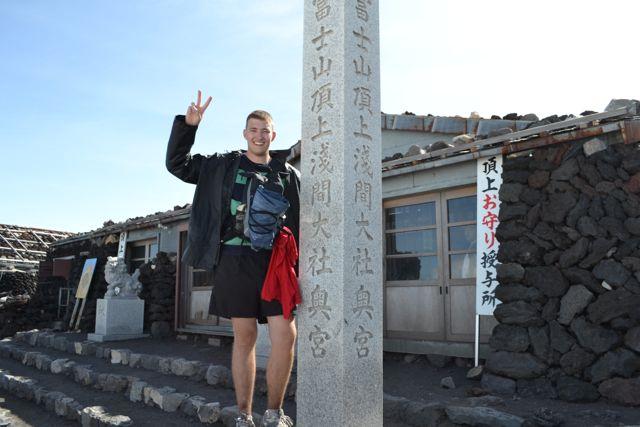 Auf der Spitze des Mount Fuji.