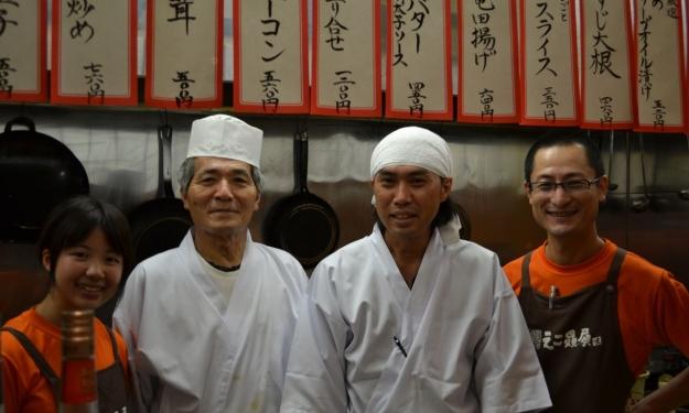 Reisetipp Japan Gastfreundschaft