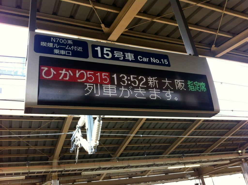 nachhaltig_reisen_zug_japan_rail_pass_funkloch3