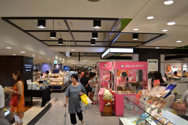Reisetipp Japan in Gourmethallen shoppen gehen