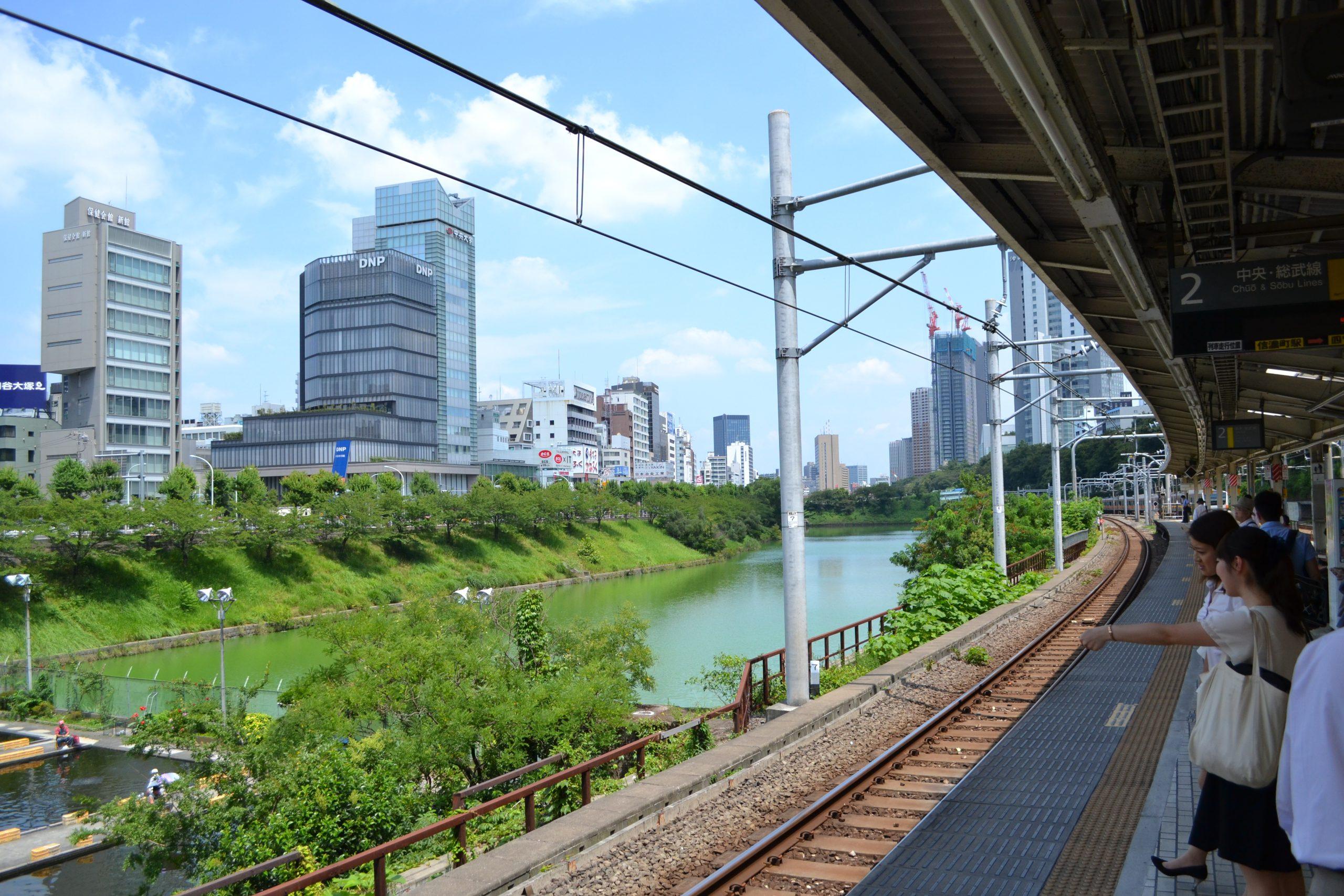 Shibuja Japan