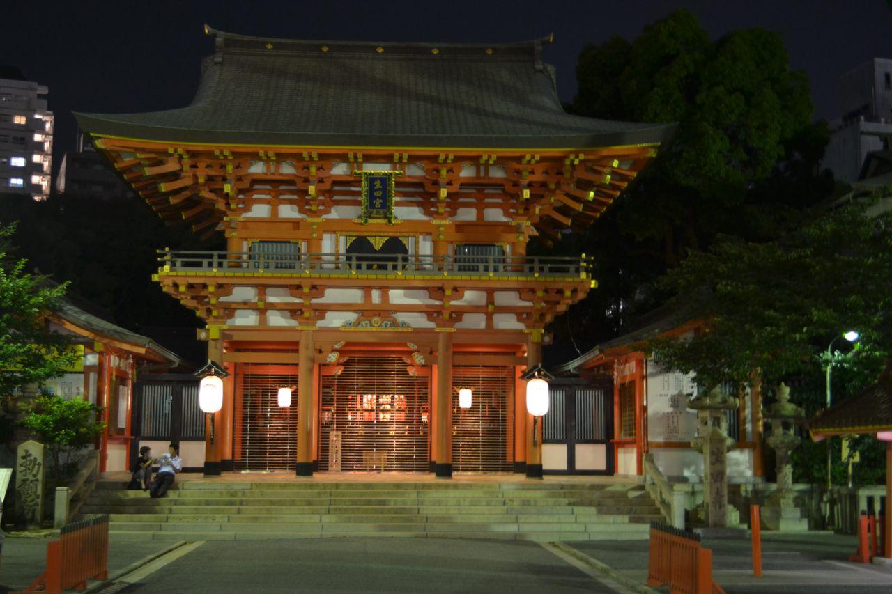 Kobe bei Nacht