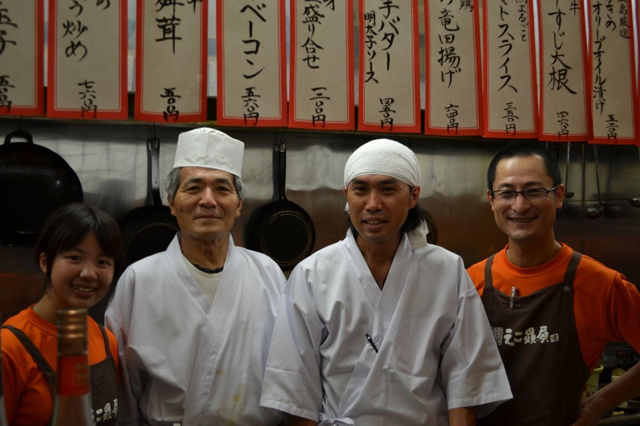 Japan Köche